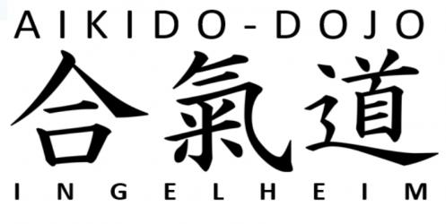 Aikido Dojo Ingelheim
